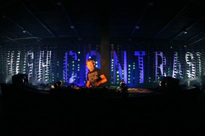657 DJ Agency